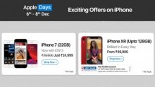 Flipkart Apple Days: Discounts, EMI Offers On iPhones, iPads And More