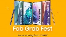 Samsung Diwali Festival Sale: Attractive Discount Offers On Top Phones
