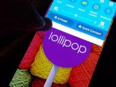 10 Samsung Smartphones to Receive Android Lollipop Very Soon