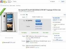 HTC One M9 Available in India for Rs 50,999 via eBay