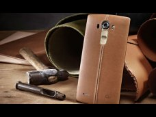 LG G4: Samsung Galaxy S6 Rival Launched With 5.5-inch QHD Display