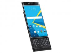 BlackBerry's Android Smartphone: Latest Official Images, Specs And More