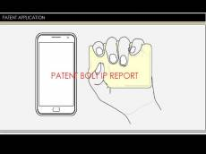 Samsung Could Introduce Stretch-Ready Controls For Futuristic Displays