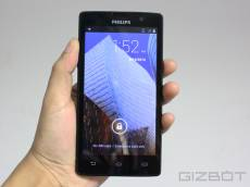 Philips W3500 Full Review: The Battery Will Leverage this Smartphone