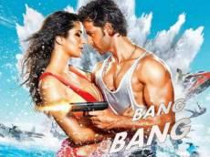 Bang Bang Movie Game Review: You Are the Movie