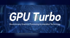 GPU Turbo 3.0 Now Available For Huawei and HONOR Smartphones