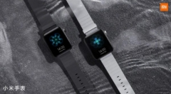 Xiaomi Mi Watch Price Leaked Ahead Of Official Launch