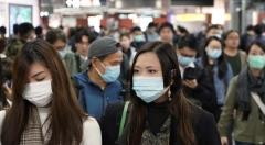 Samsung, LG Innotek Shut Down Plants In South Korea Due To Coronavirus