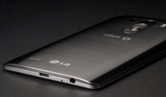 LG G5 sketch reveals a new design for its LG G Series – No rear Volume controls
