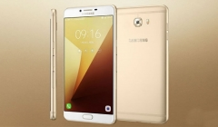 Samsung Galaxy C9 Pro receives a price cut of Rs. 5,000