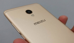 Meizu MX7 might not see the light of the day