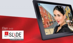 iBall Slide Elan 3x32 with a massive 7000 mAh battery officially launched for Rs 16,999