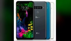 LG G8s ThinQ Now Available For Purchase With Support For Hand ID For Rs. 59,000