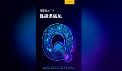 Realme Q With Snapdragon 712 AIE SoC Could Likely Be A Rebranded Realme XT