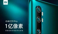 Xiaomi MI CC9 Pro Officially Announced: 108MP Penta-Camera, 5,260mAh Battery Key Highlights