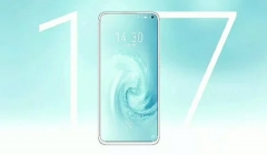Meizu 17 Key Specifications Teased Officially