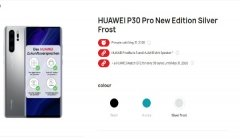 Huawei P30 Pro New Edition With Google Services Launched: End Of Trade War?