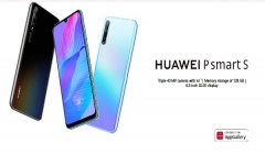 Huawei P Smart S Launched With App Gallery: Features, Price, Availability