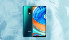 Redmi Note 9 Pro Max Announced With New Configuration In India: Price And Specification