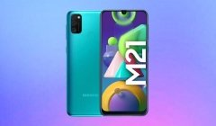 Samsung Galaxy M21 Gets A Permanent Price Cut; Starts At Rs. 13,999