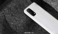 Realme Q2 Pro Design Officially Teased; Premium Leather Finish Confirmed