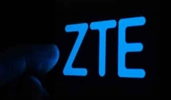 ZTE Axon 30 Pro Officially Teased: World's First Smartphone With 200MP Camera?