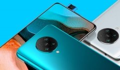 Redmi K40 Pro To Pack 108MP Camera; Redmi K40S Also Expected Alongside