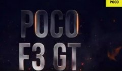 Poco F3 GT India Launch Confirmed: Rebranded Redmi K40 Gaming Edition?