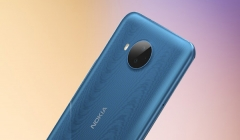 Nokia C20 Plus With Dual Cameras Launching On June 11: Coming To India?