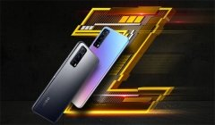 iQOO Z3 5G With SD768G, 120Hz Display Launched In India; Price Starts At Rs. 19,990