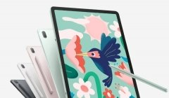 Samsung Galaxy Tab S7 FE Wi-Fi Variant To Launch Soon In India