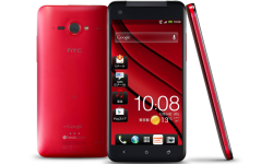 Top 5 Online Deals on HTC Butterfly in India