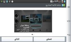 LG Optimus G2: New Screenshots Of Interface Confirms 5 Inch 1080p HD Display