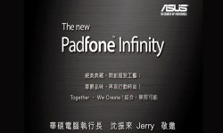 Asus To Launch New PadFone Infinity With Snapdragon 800 SoC On September 17