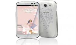 Samsung Galaxy S4 Mini La Fleur Edition To Be Revealed Soon