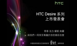 HTC New Desire Smartphones to Launch on November 27: Coming to India in December?