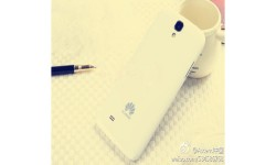 Huawei Ascend D3 Could Eventually Appear at MWC 2014, Says Reports