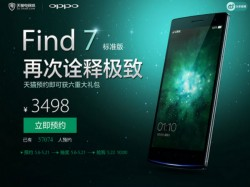 Oppo Find 7 With 5.5-inch QHD Display Now Available for Pre-Order