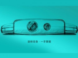 Oppo N1 Mini Smartphone To Launch This Friday: 5 Things That You Should Know