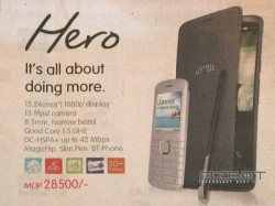 Exclusive: Alcatel Set to Debut OneTouch Hero 2 This July