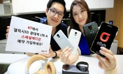 Samsung Galaxy S5 LTE-A Special Edition Goes Official in South Korea