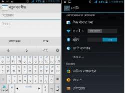 Lava Iris 402e To Get Multi-Lingual Keyboard Update Very Soon