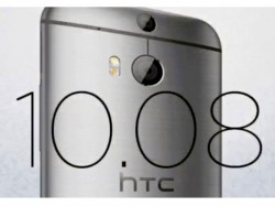 HTC's 'Double Exposure' Event: Here's What You Can Expect