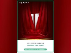 Oppo To launch Two Smartphones On October 29 [Teaser]