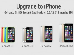 Top 5 Best Deals on Apple iPhone: Includes Up to Rs 8,800 Cashback for 6, 9, 12 and 18 Months EMI