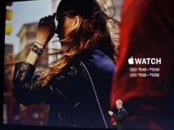 Apple's 'Spring Forward' Event: Here Are the Highlights From Keynote