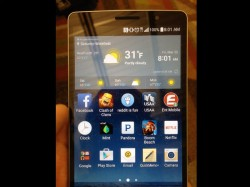 Alleged Live Photos of LG G4 Leak out, looks just like G3