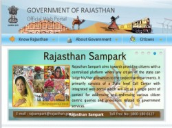 Rajasthan Government launches reward of Rs 200 mobile Recharge to MMR