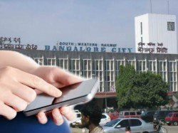 Railway starts SMS alert for cancelled trains