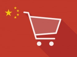 China's e-commerce trade over 16 trillion yuan